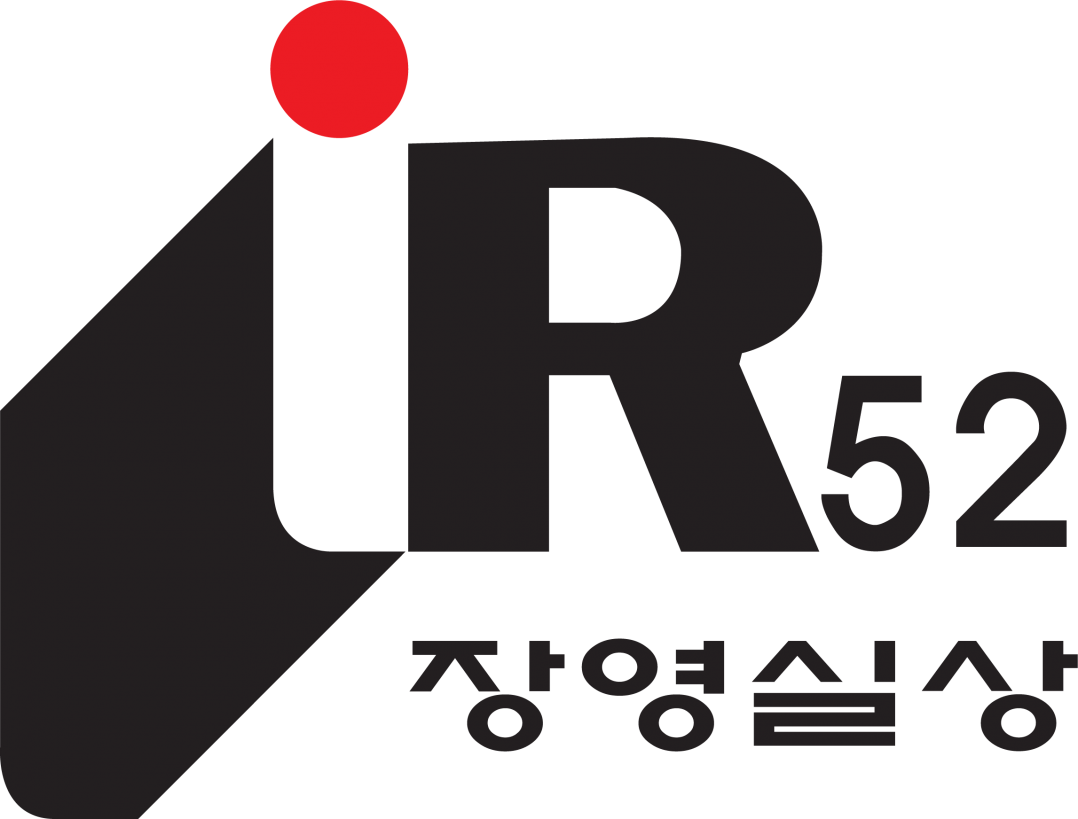 Jang Young-sil prize